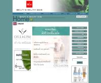 บริษัท บิวตี้ แอนด์ เฮลท์ตี้ โซน จำกัด - collagina.com