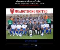 สโมสรฟุตบอล เมืองทอง ยูไนเต็ด - mtufc.com