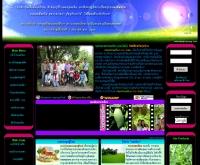 ชุมชนเกษตรพอเพียง (ออนไลน์) - kasetporpeang.com