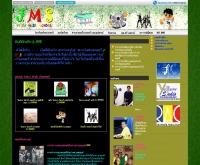 โรงเรียนจินตะดนตรี - jintamusicschool.com