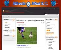 มิคราเคิล มาย เอสซี - mindsoccerclub.com