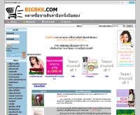 บิ๊กบีเคเค - bigbkk.com
