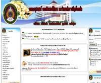 สาขาคอมพิวเตอร์ศึกษา คณะครุศาสตร์ มหาวิทยาลัยราชภัฏร้อยเอ็ด - comsueksa.com