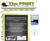บริษัท เดอะ ปริ๊นท์ ณ บางกอก จำกัด - theprintbangkok.com