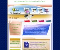 เมนท์เว็บดีไซน์ - mennwebdesign.com