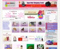 ไอเสปสมอลล์ - ispacemall.com