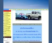 ไทยเฟริสท์อินชัวร์ - thaifirstinsure.com