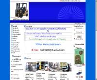 metro-forklift shop - metro-forklift.com/