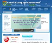 School of Language Achievement - sla-english.com