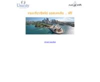 ไทยยูนิซิตี้ - thai-unicity.com