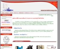 บริษัท เพอร์ฟอร์มเทค จำกัด - taradaircomp.com