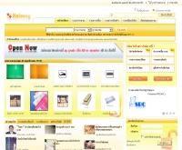 หน้าเหลืองดอทคอม - nalueng.com