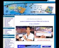Azking Co.,Ltd - huperthailand.com