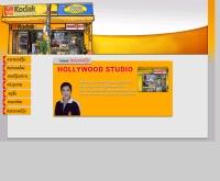 ร้านฮอลลีวู๊ด อำนาจเจริญ - hollywoodamnat.com