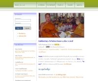 วัดนอกชลบุรี - watnok.org