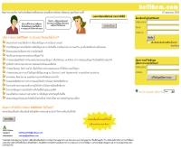 ระบบออนไลน์ Helpdesk - bellthem.com