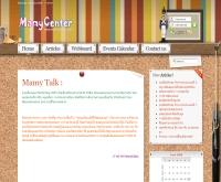 มามี่เซ็นเตอร์ - mamycenter.com