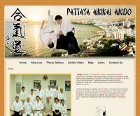 ไอคิโดพัทยา - aikido-pattaya.com