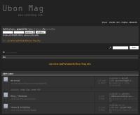 อุบลแม็ก - ubonmag.com