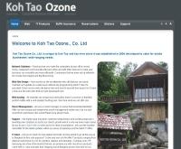 เกาะเต่าโอโซน - kohtaoozone.com