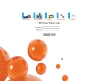 บริษัท บ้านไร่นวัตกรรม และเทคโนโลยี - banrai-it.com