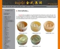 จินอู่ กรุ๊ป - mongvoo.chuankin.com