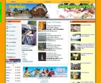 กันทรลักษ์.คอม - kunthaluk.com