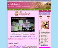 สมุนไพรไทย - herbsthai.com
