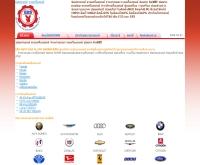 EBS Auto Gas & Car Engineering - natsupplie.com/ebsgas