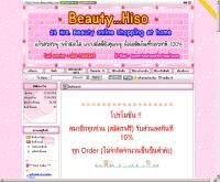 บ้านผิวใส - beautyhiso.com