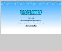 ไซน์คอมเทค - scicomtec.net84.net
