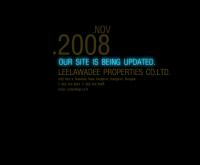 บริษัท ลีลาวดี พร็อพเพอร์ตีส์ จำกัด - leelawadee.co.th