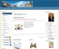 สาขาภูมิสารสนเทศ คณะมนุษยศาสตร์และสังคมศาสตร์ มหาวิทยาลัยราชภัฏบุรีรัมย์  - bru.ac.th/geoinformatics/