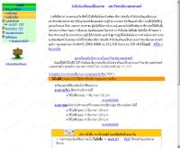 ศูนย์สื่อทางการเกษตรและวิชาชีพ - eto.ku.ac.th/media