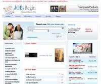 จ๊อบส์บีกิน - jobsbegin.com