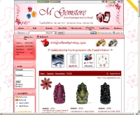 ร้านมณีวรโชติ - mgemstore.com
