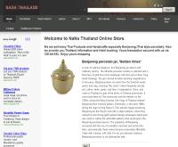 นานาไทยแลนด์ - nanathailand.com