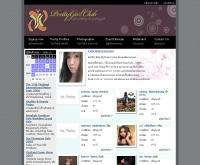 พริตตี้เกิร์ลคลับ - prettygirlclub.com