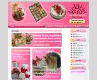 Sun King Bakery - sunkingbakery.com