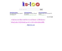 กระทู้ดอทคอม - ka-too.com
