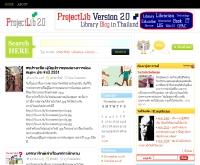 บรรณารักษ์เล่าเรื่องห้องสมุด - projectlib.in.th