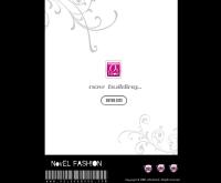 สำนักพิมพ์โอทูเลิฟ - o2lovebook.com