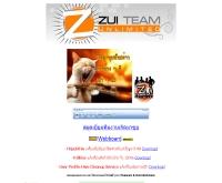 ทีมงานเกิดมาซุย - zuiteam.com