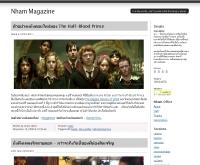 นิตยสาร แหนม - nham.wordpress.com
