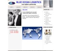 บริษัท บลู โอเชี่ยน ลอจิสติกส์ จำกัด - blueocean-log.com