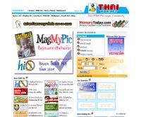 ไทยเอ็มเอสเอ็น - thaimsn.net