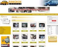 แบงค์ค็อกยูสคาร์ - bangkokusedcar.com