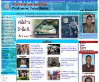 สถานีตำรวจนครบาลพระโขนง - pknpolice.net