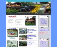 บัวหลวงรีสอร์ท - bualuangresort.com