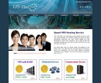 Speed VPS Hosting Service - vpsthai.com